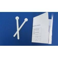 Ложки мерные  0,2 мл набор  с таблицей дозировок