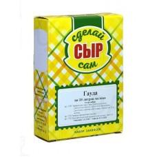 Набор заквасок для сыра Гауда на 10л