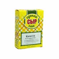 Набор заквасок для сыра Качотта на 10л
