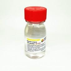 Кальций хлористый жидкий 33% 70г на 70л